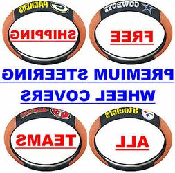 NEW NFL Premium Embroidered Steering Wheel Cover w/ GRIP for